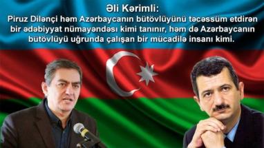 Piruz Dilənçi, Əli Kərimli