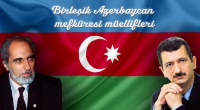 Vahid, Müstəqil Azərbaycan məfkurəsinin müəllifləri: Əbülfəz Elçibəy, Piruz Dilənçi