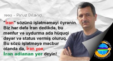 Piruz_Dilanchi-Cenubi-Azerbaycan