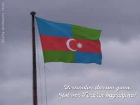 South_Azerbaijan_Flag